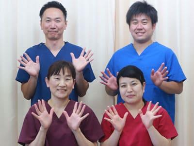 施術スタッフは全員国家資格を取得しています。